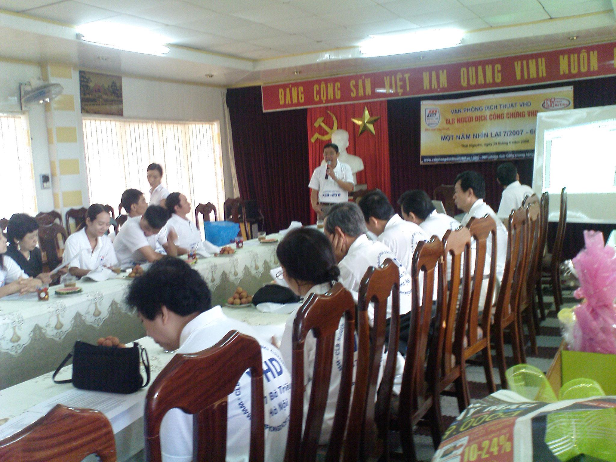 Nôi-dịch-công-chứng-của-thủ-đô-Hà-Nội Dịch thuật công chứng tiếng Lào dịch thuật công chứng uy tín chất lượng VHD Hà Nội